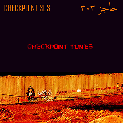 Checkpoint-Tunes-Front-Cover-New-400.jpg