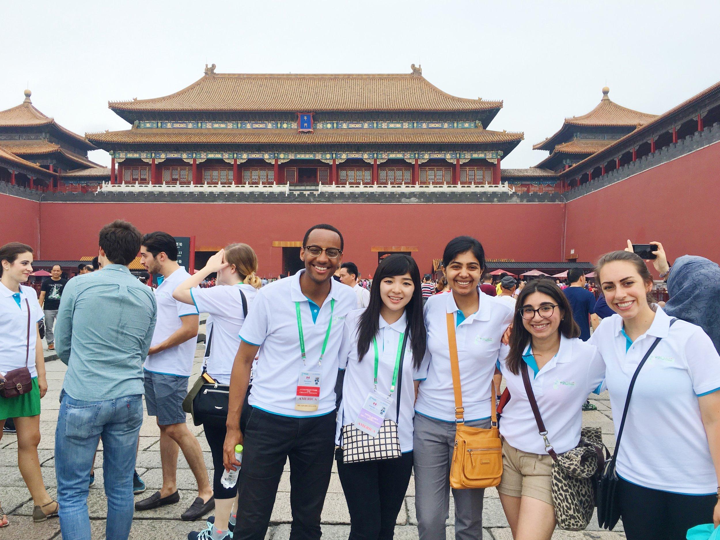 Canadian Delegates at the Forbidden City (Beijing 2016).jpg