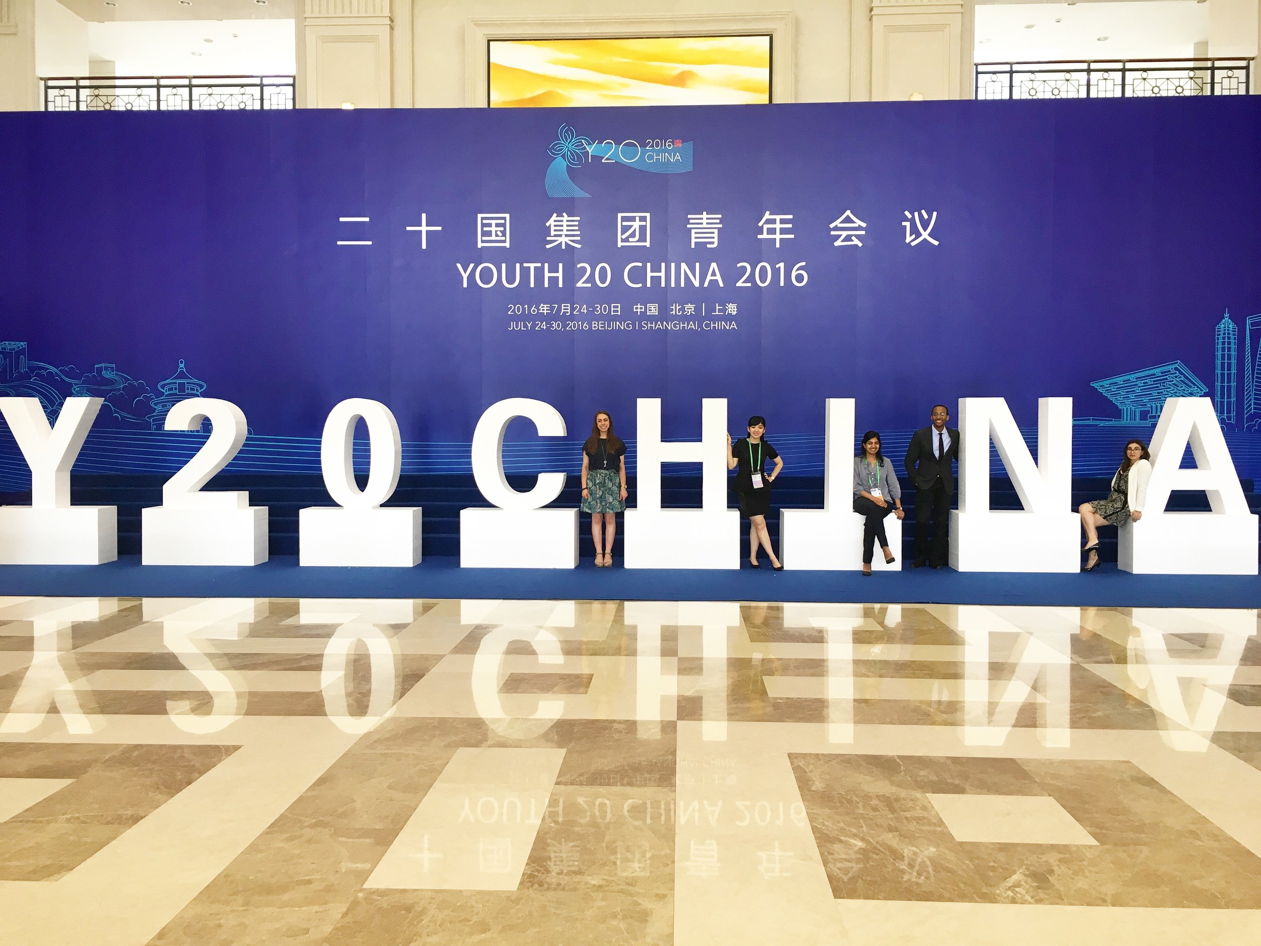 Canadian Delegates in front of Y20 China (Shanghai 2016).jpg