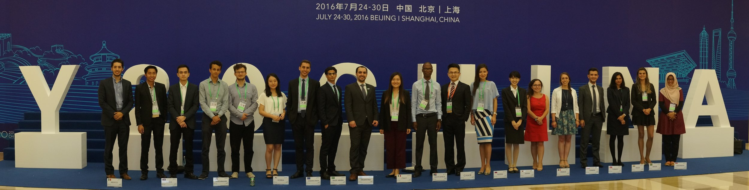 Group Photo of Green Life and Sustainability (Shanghai 2016).JPG