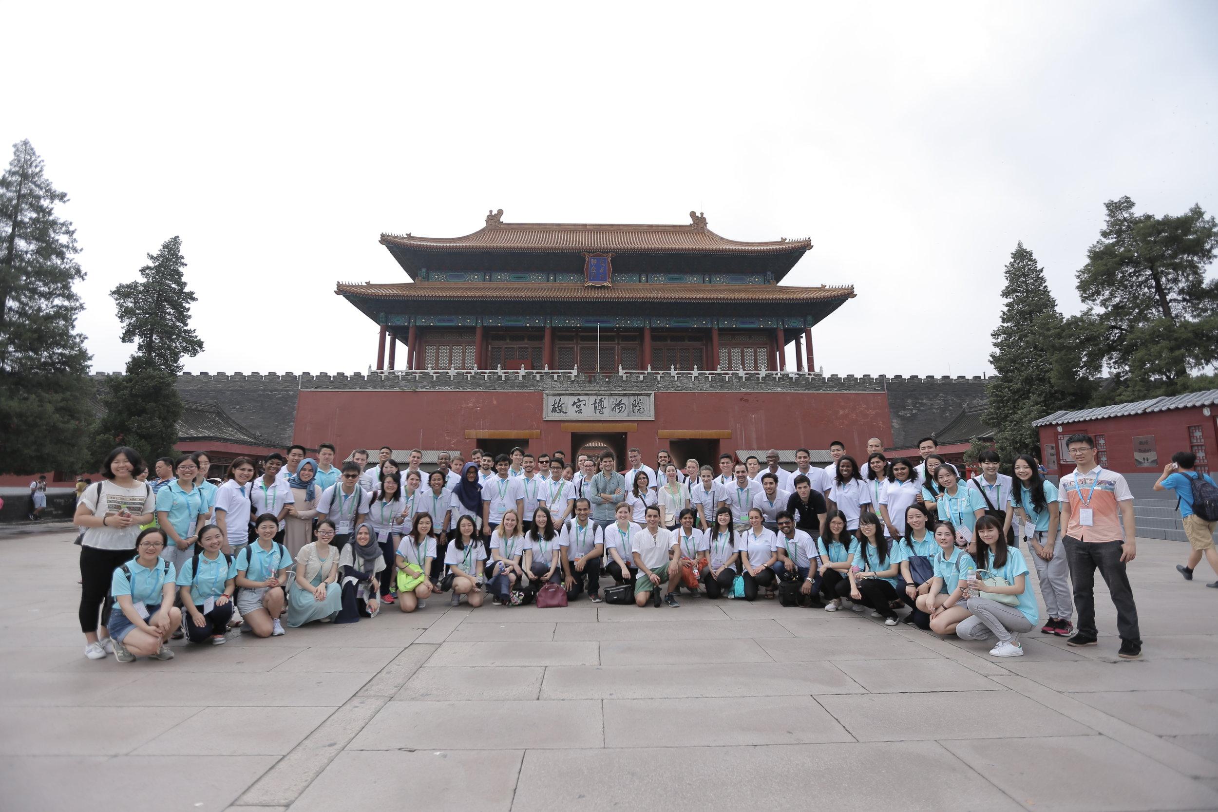 Group Photo at Forbidden City (Beijing 2016).JPG