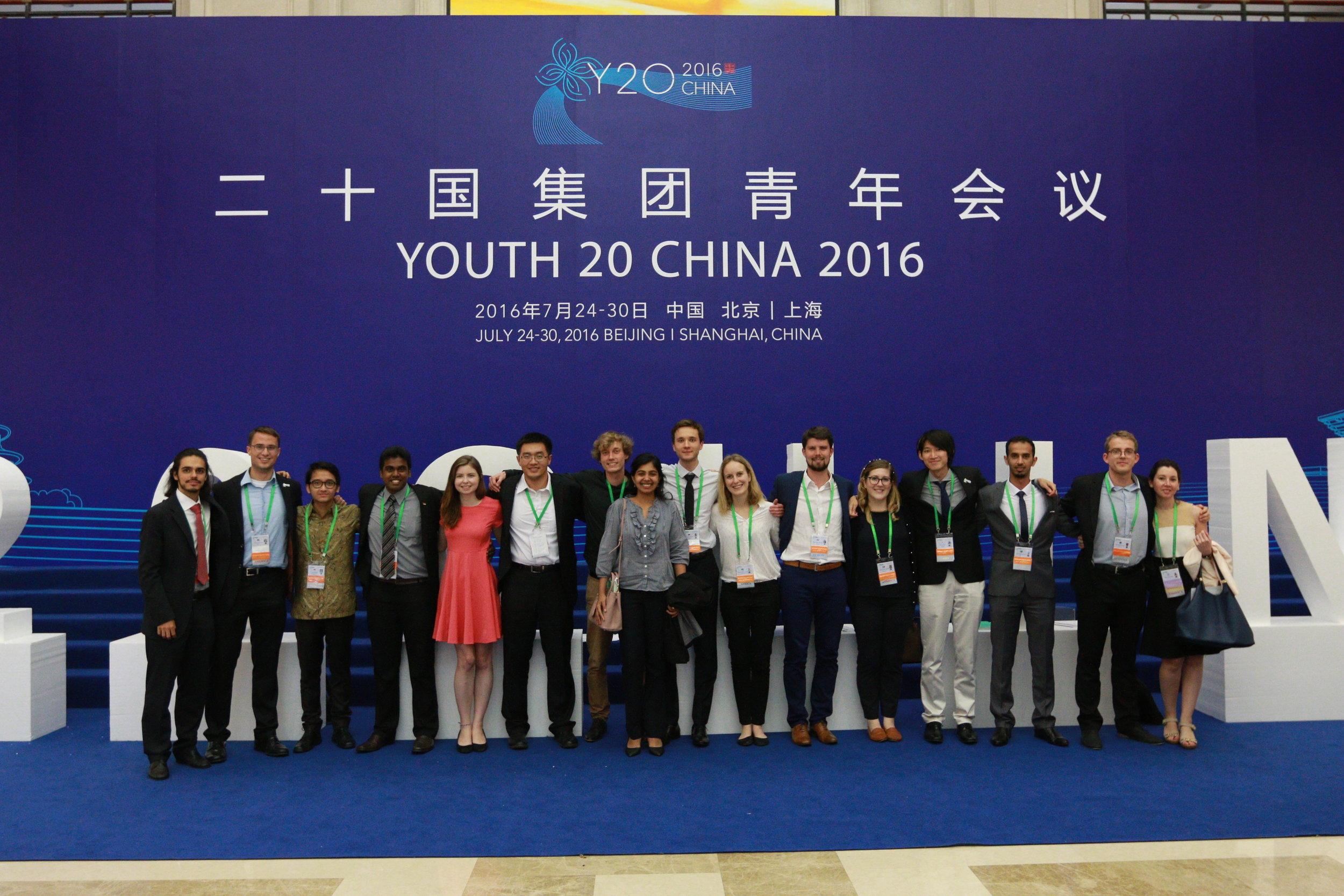 Group Photo of Poverty Elimination _ Joint Development (Shanghai 2016).JPG