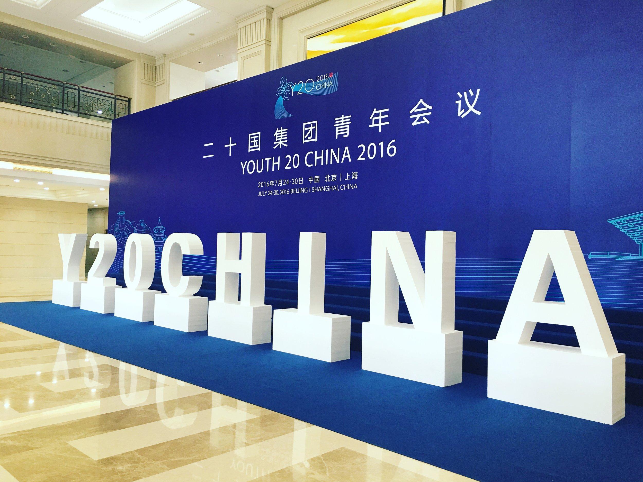Y20 China at Fudan University Hall (Shanghai 2016).jpg