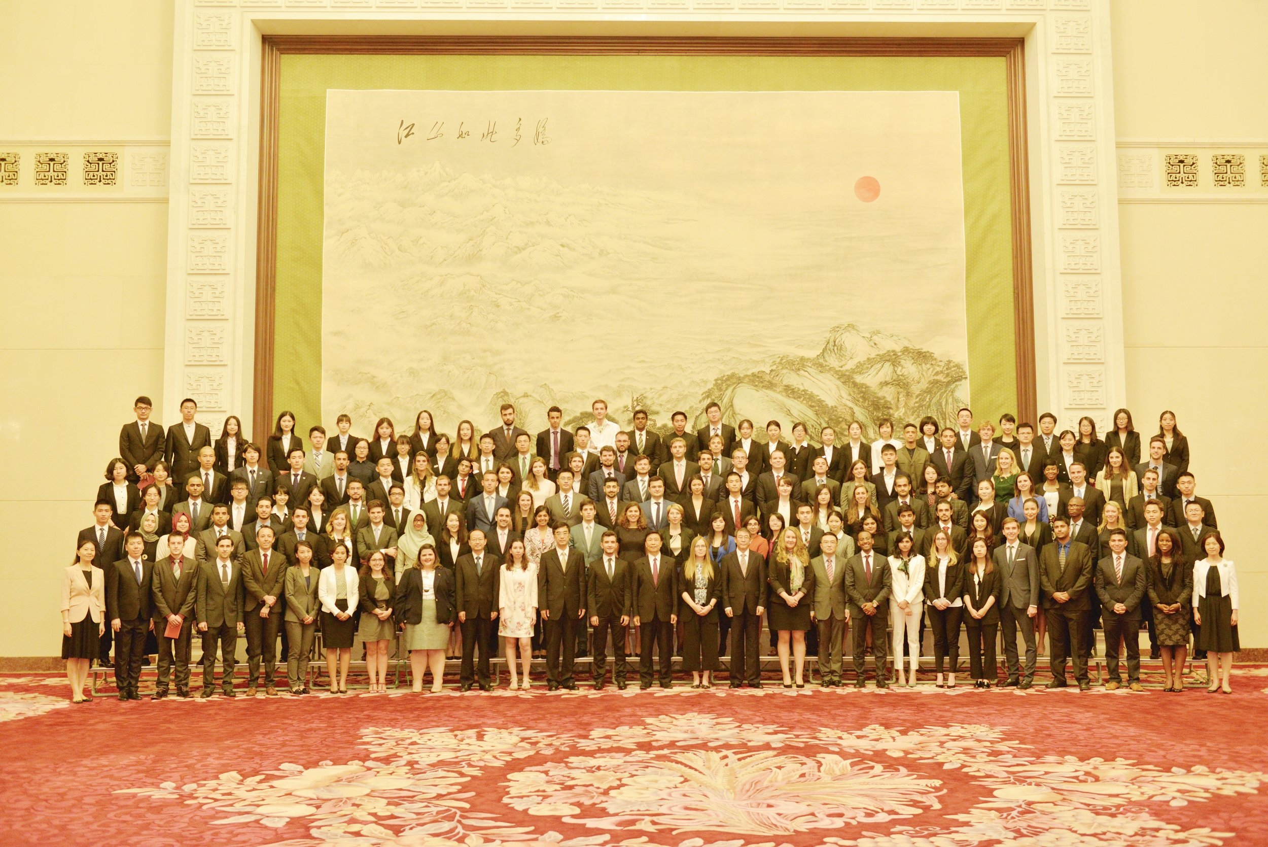 Y20 Delegates' Meeting with Chinese Vice President Mr. Li Yuanchao (Beijing 2016).jpg