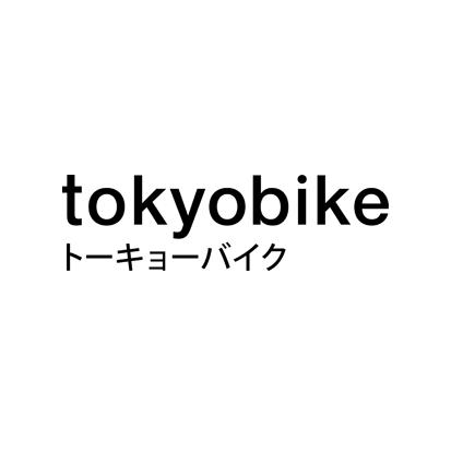 Tokyo-logo-1.png