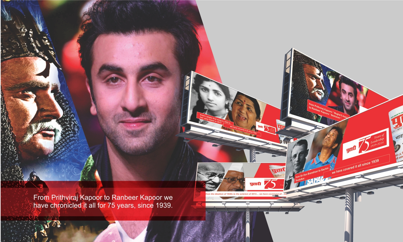 Outdoor Branding for PUDHARI event     Click here for more...