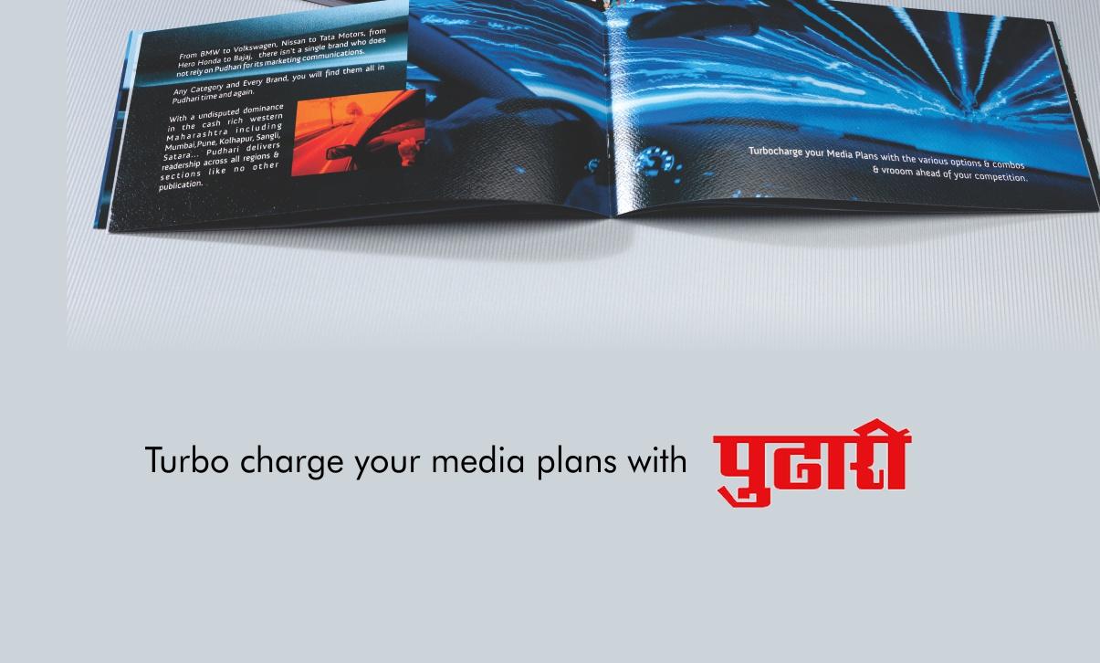 Media branding for PUDHARI Tturbo Charge     Click here for more...