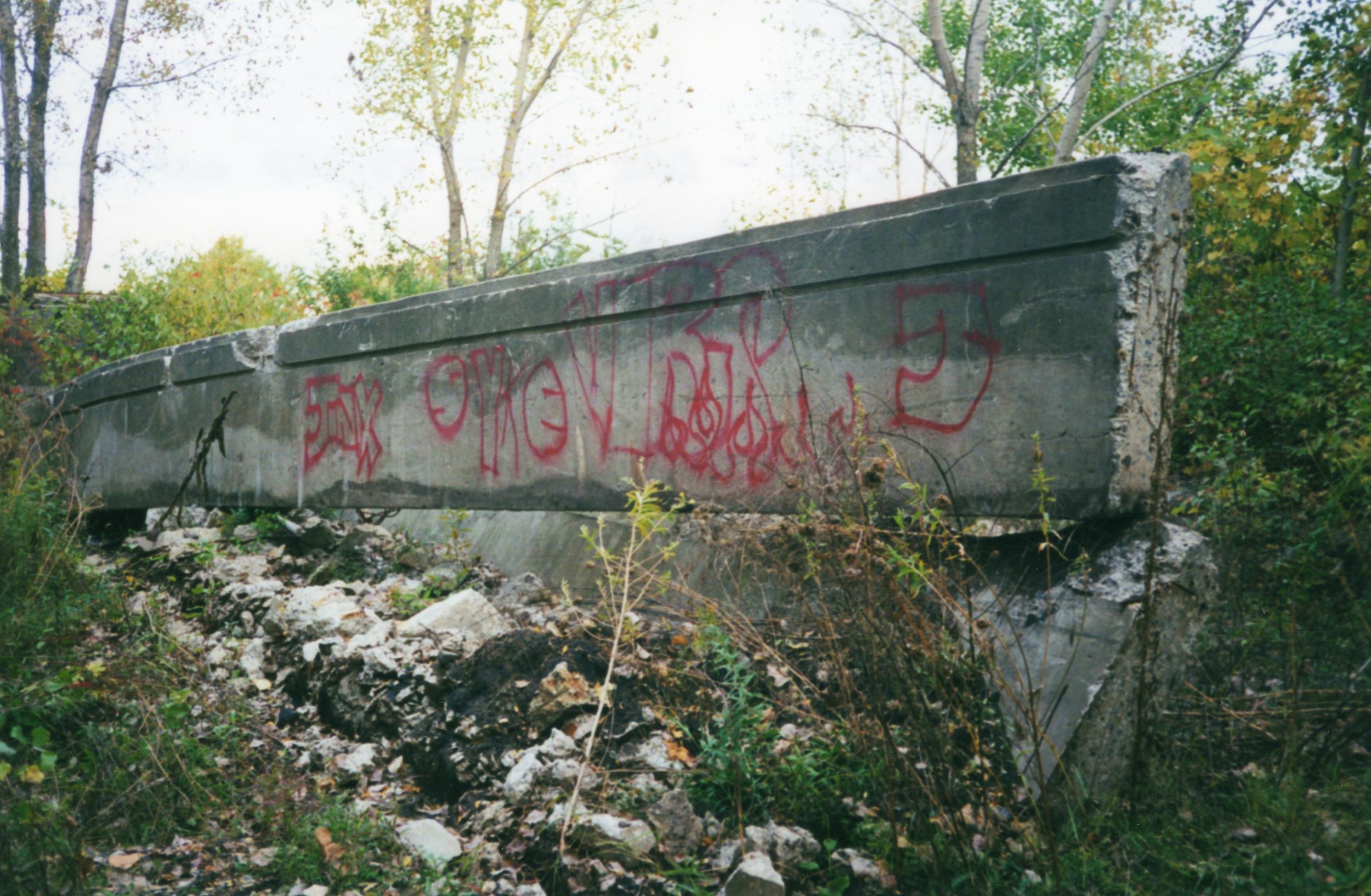 broken concrete with graffiti