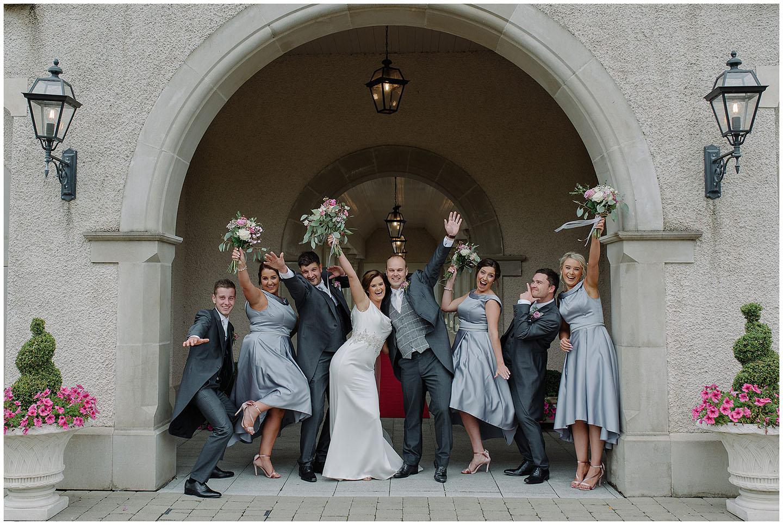 lough-erne-wedding-jude-browne-photography_0189.jpg