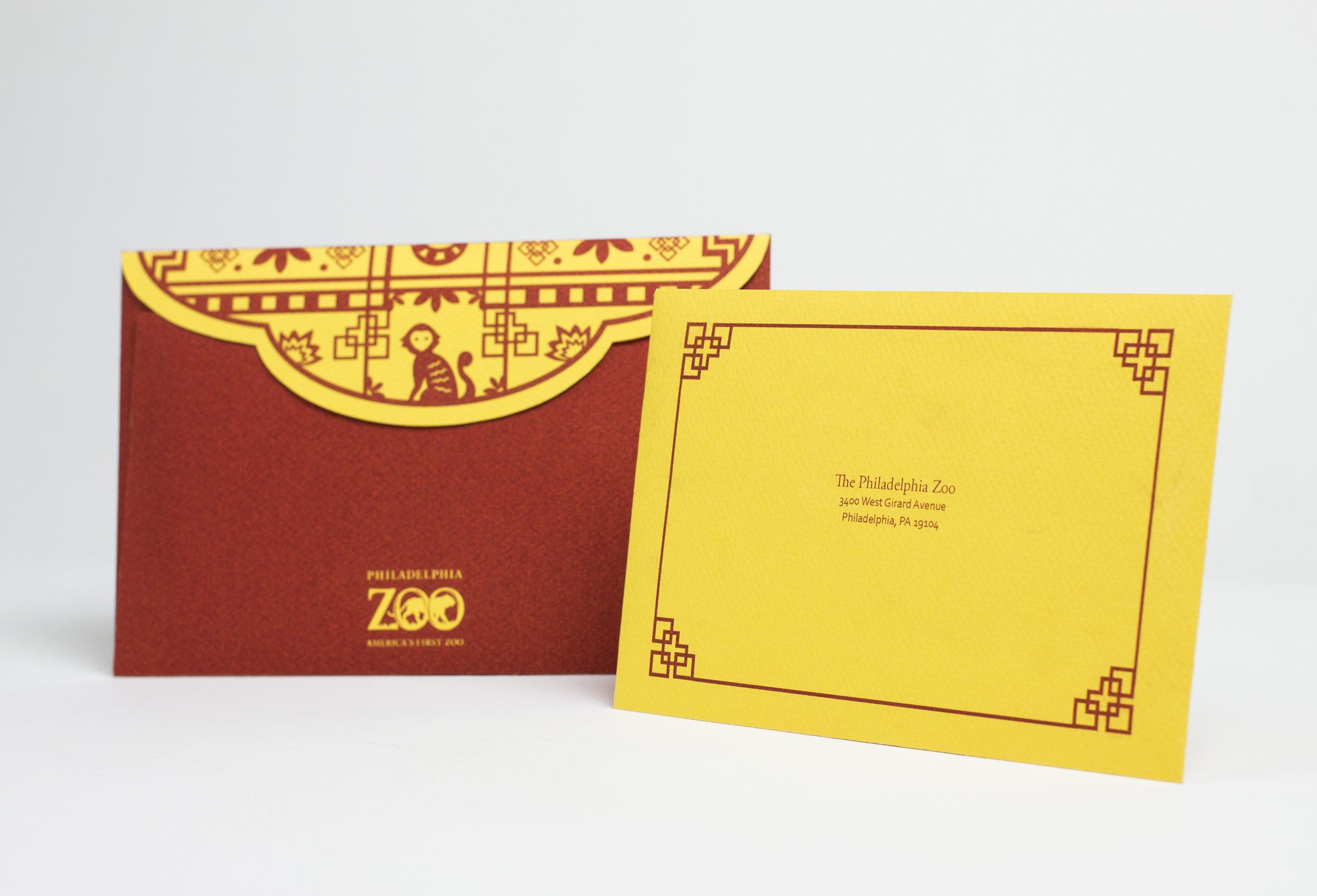envelope2.jpg