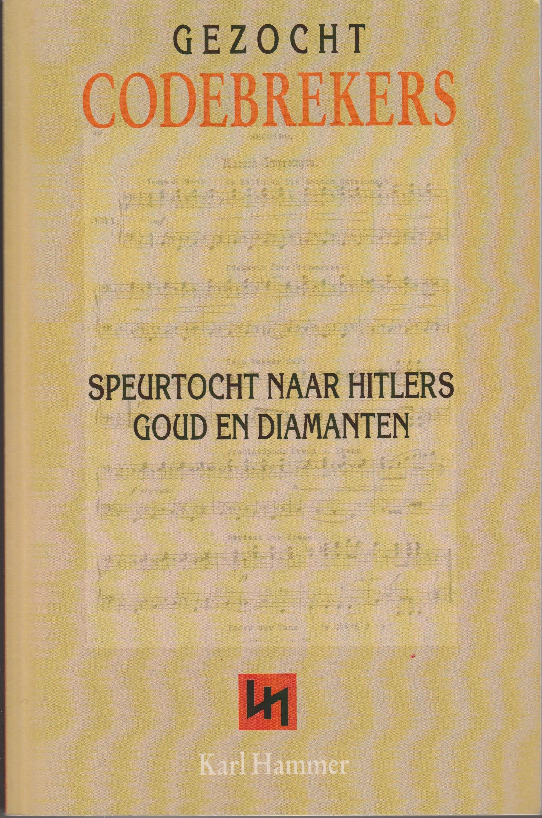 Karl Hanner's boek.jpeg