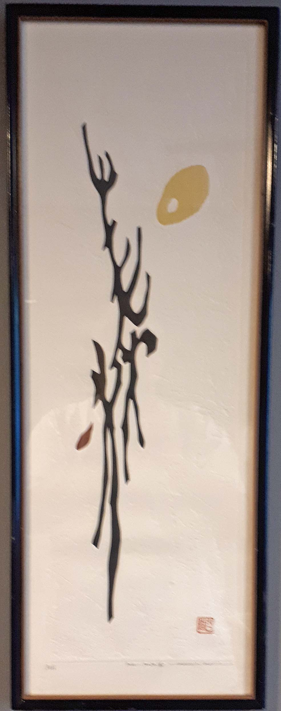 Maki Haku (1924 -2000) Japan, Original Print 3/153, Size: 9 x 24.5, Price: 295.00