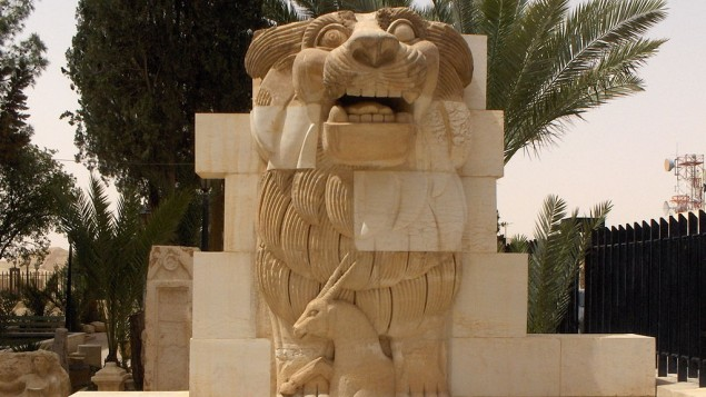 Lion of al-Lat statue in the garden  of Palmyra Archeological Museum.