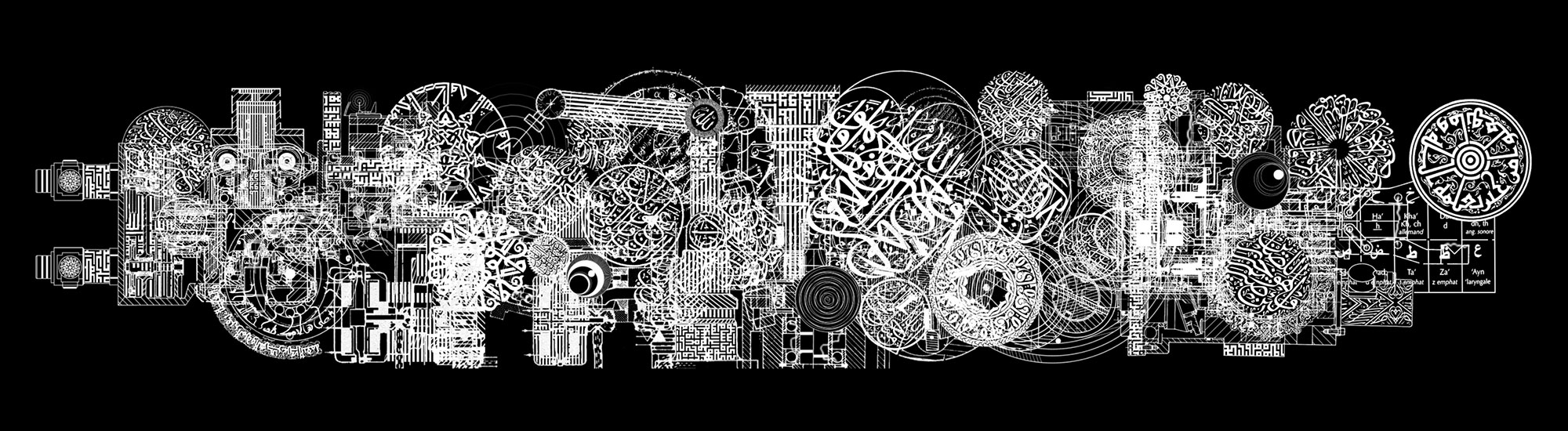 Modern Times History of the machine  ,  2010, France, video installation,15 min, HD, B&W, stereo.Courtesy of the artist and Goodman Gallery, Johannesburg-Cape Town Photo credit : Mounir Fatmi