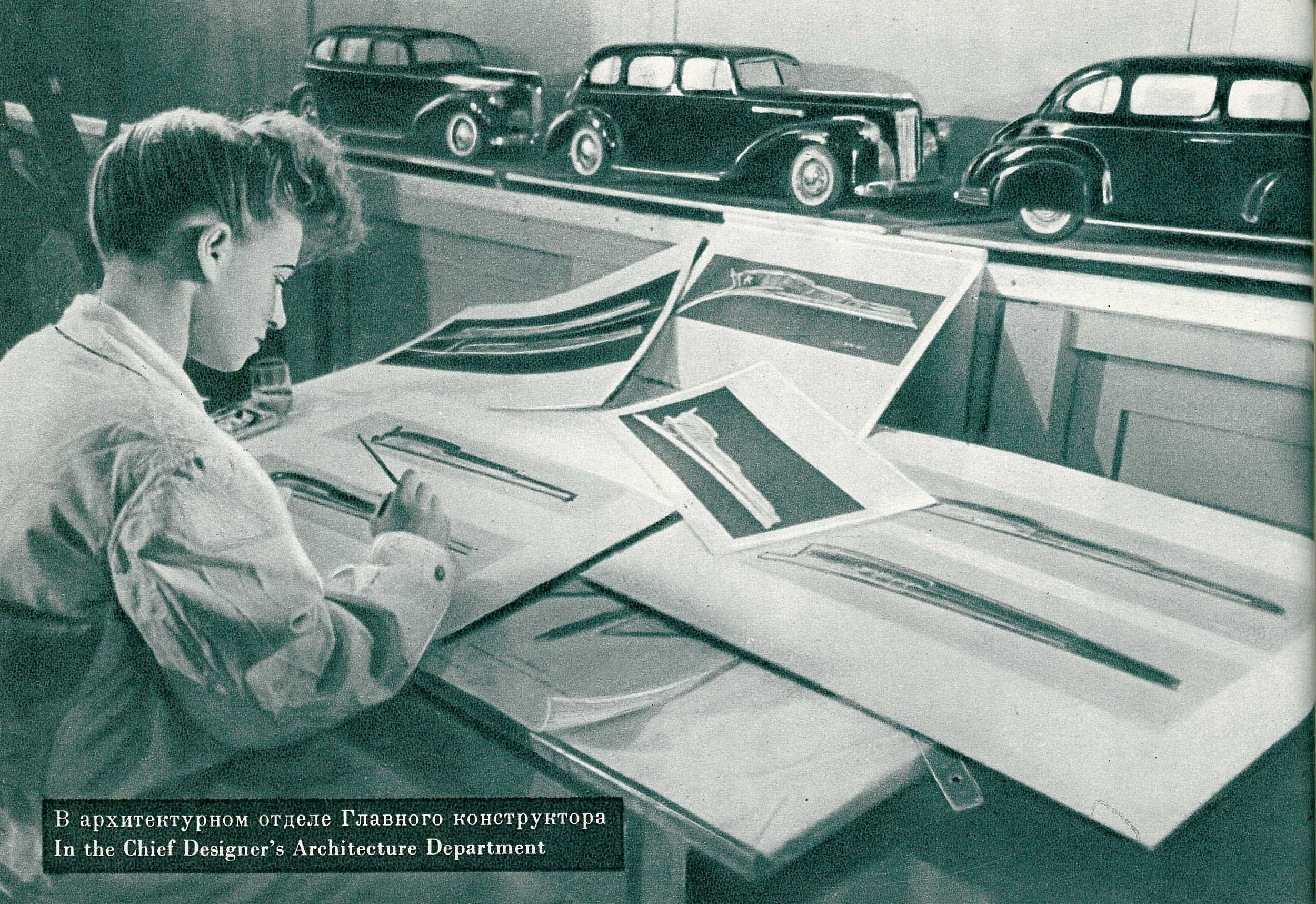A woman from the design department in 1956 sketching out designs for the hood ornament which was a stylised version of the Soviet flag.