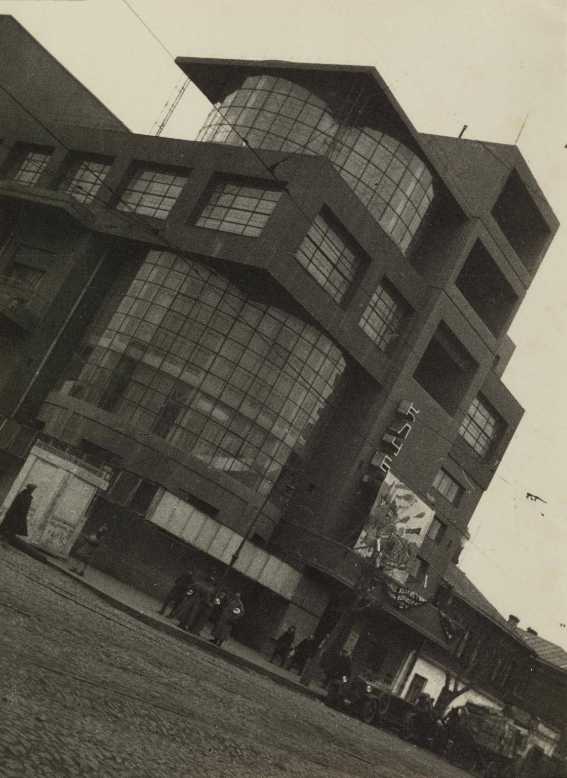 Chernyakhovsk's architecture in 1931, photo by Iwao Yamawaki.