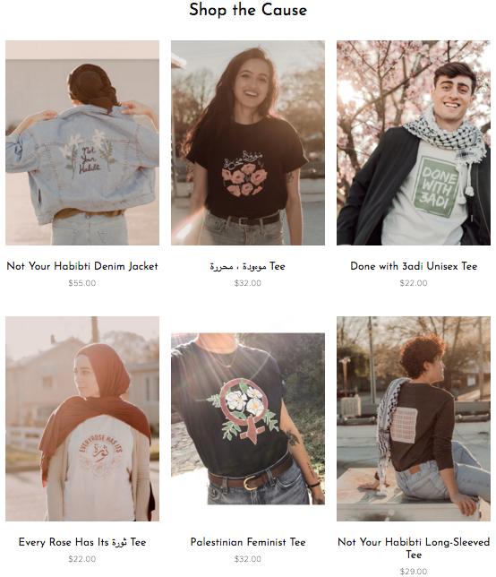 BabyFist's online shop