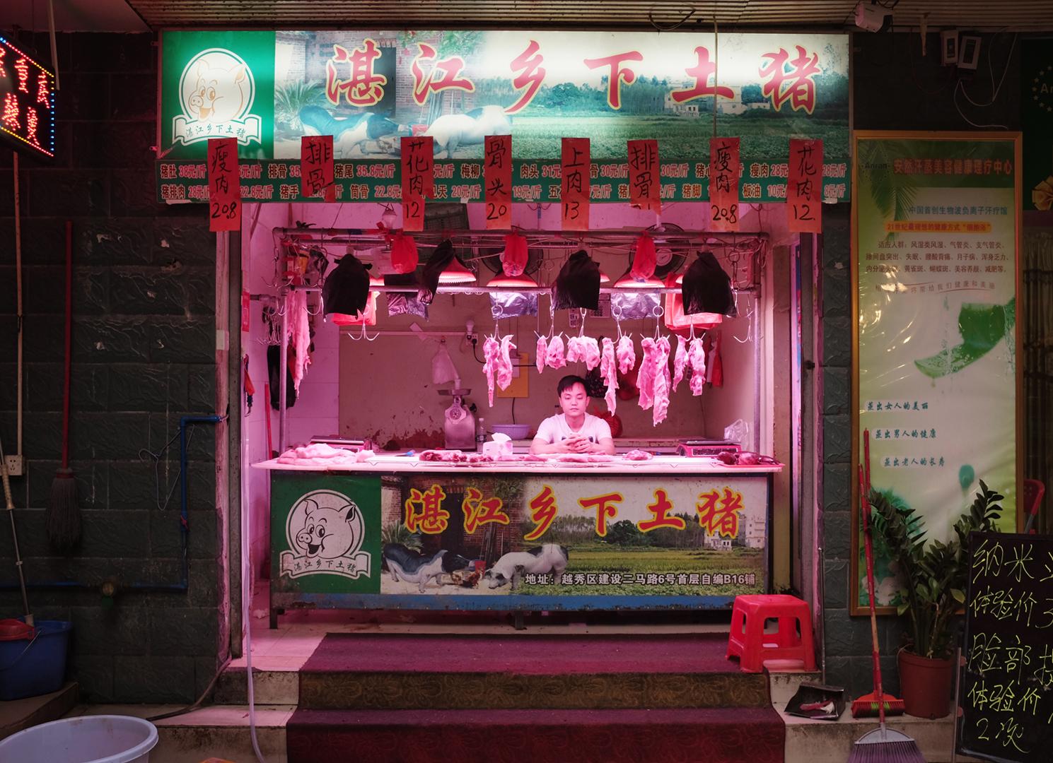 Guangshu 1.jpg