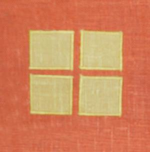 Four Square  : (3 inches x 3 inches), $25.00 per motif.