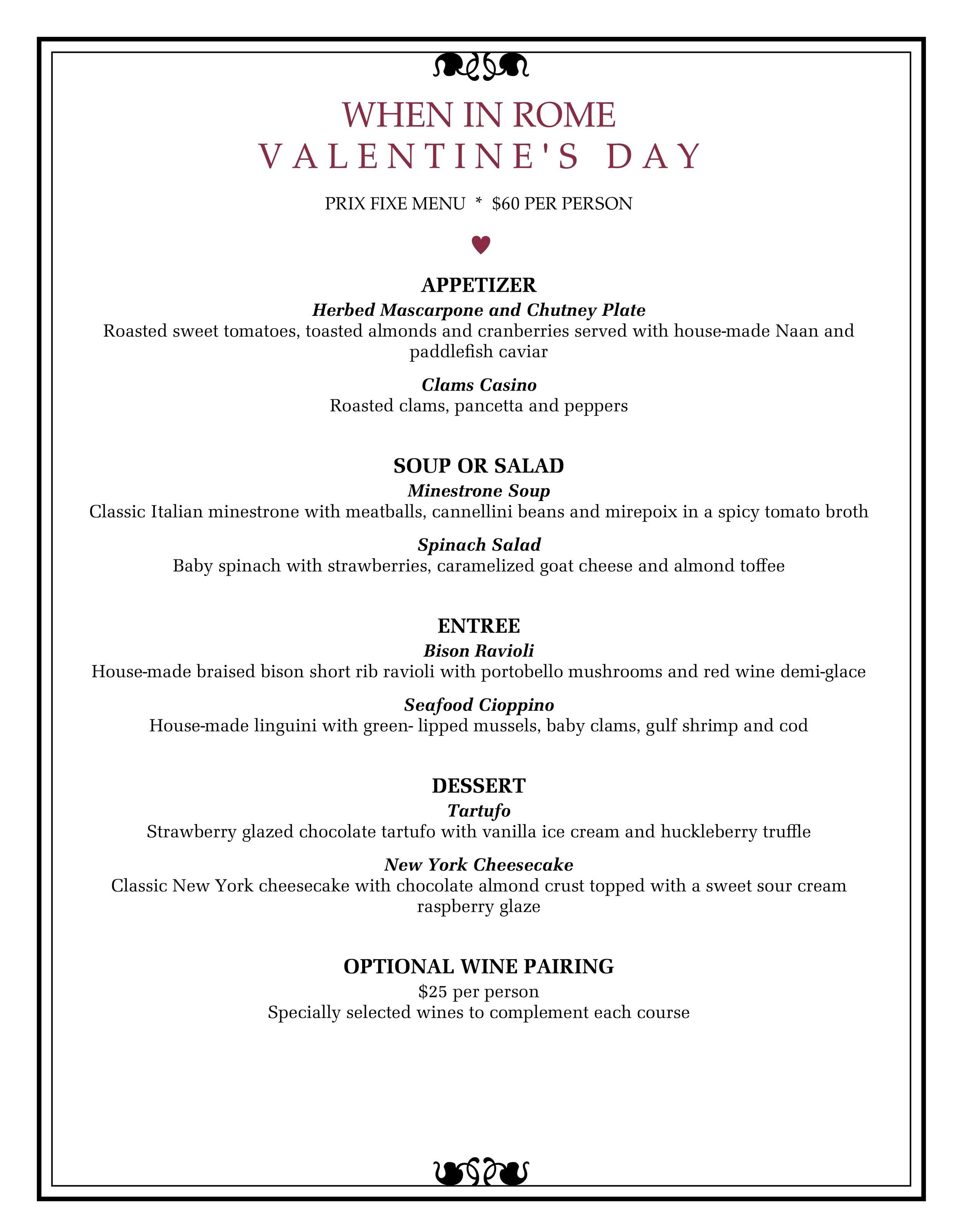 Valentines Day 2019 v.3.jpg