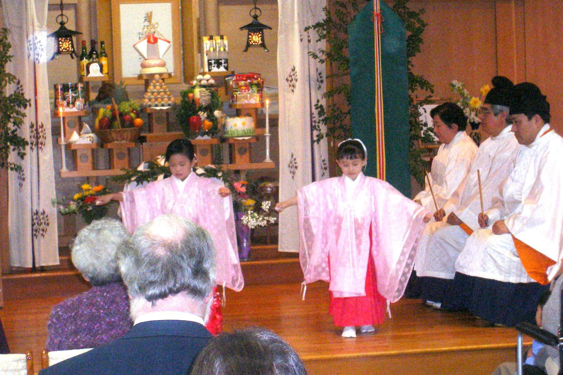 Spring Grand Ceremony - Offering of Sacred Kibimai Dance