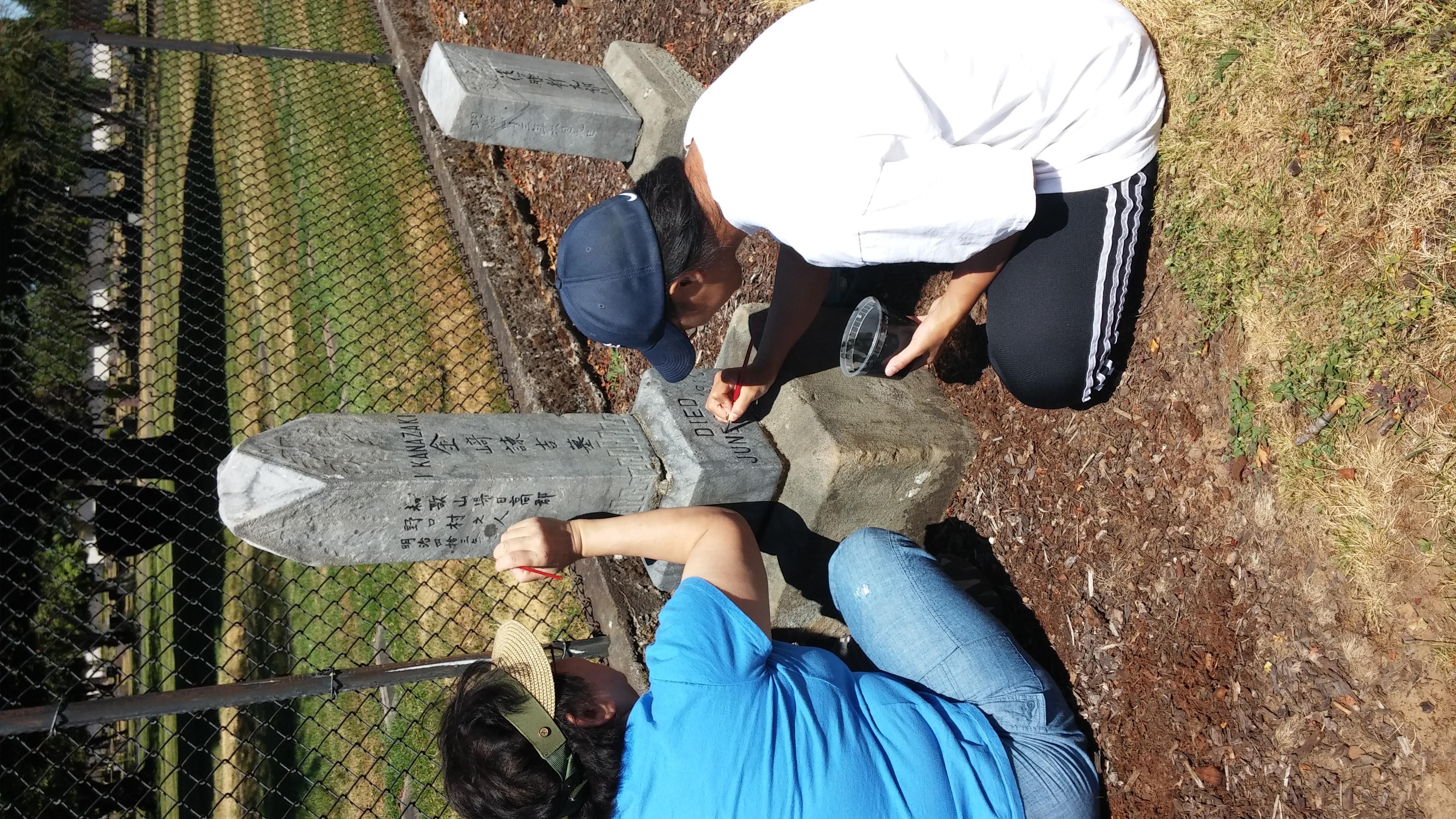 Oregon Historical Cemetery Grant Project