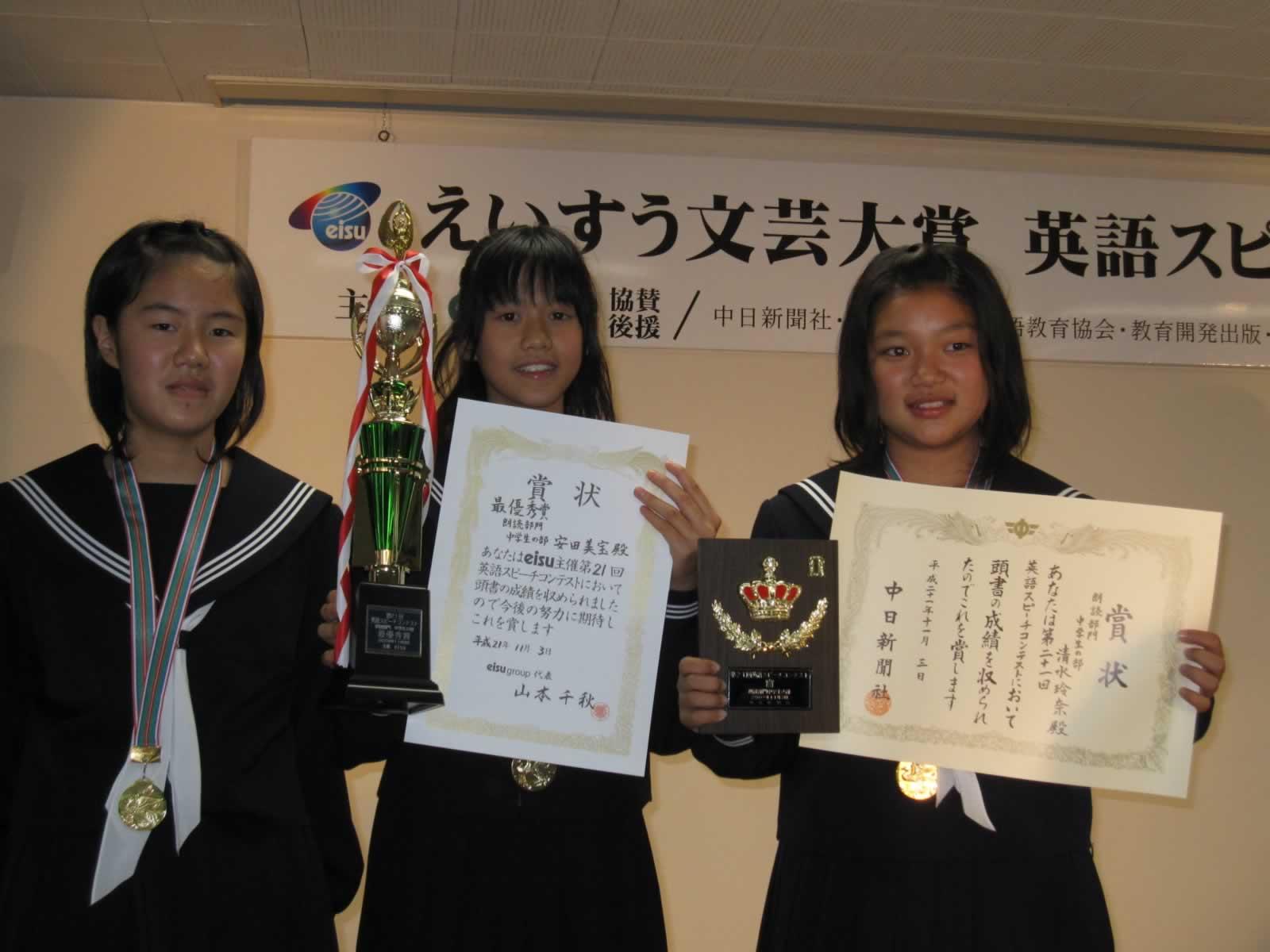 Speech Contest Winners (1).jpg