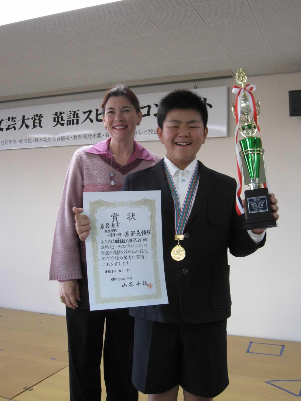 Speech Contest Winners (2).jpg