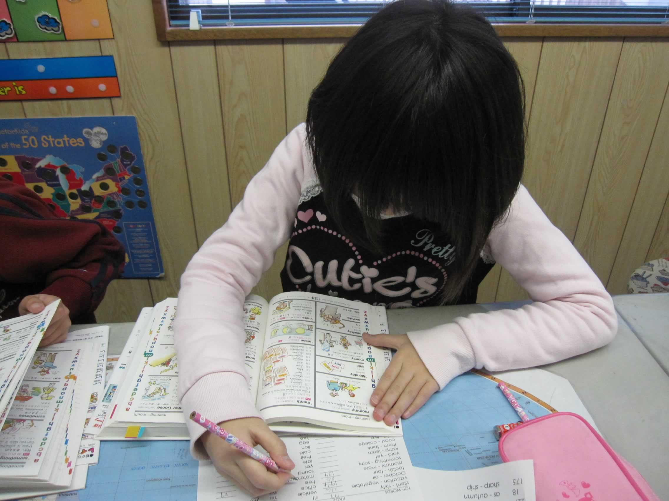 Studying (2).jpg
