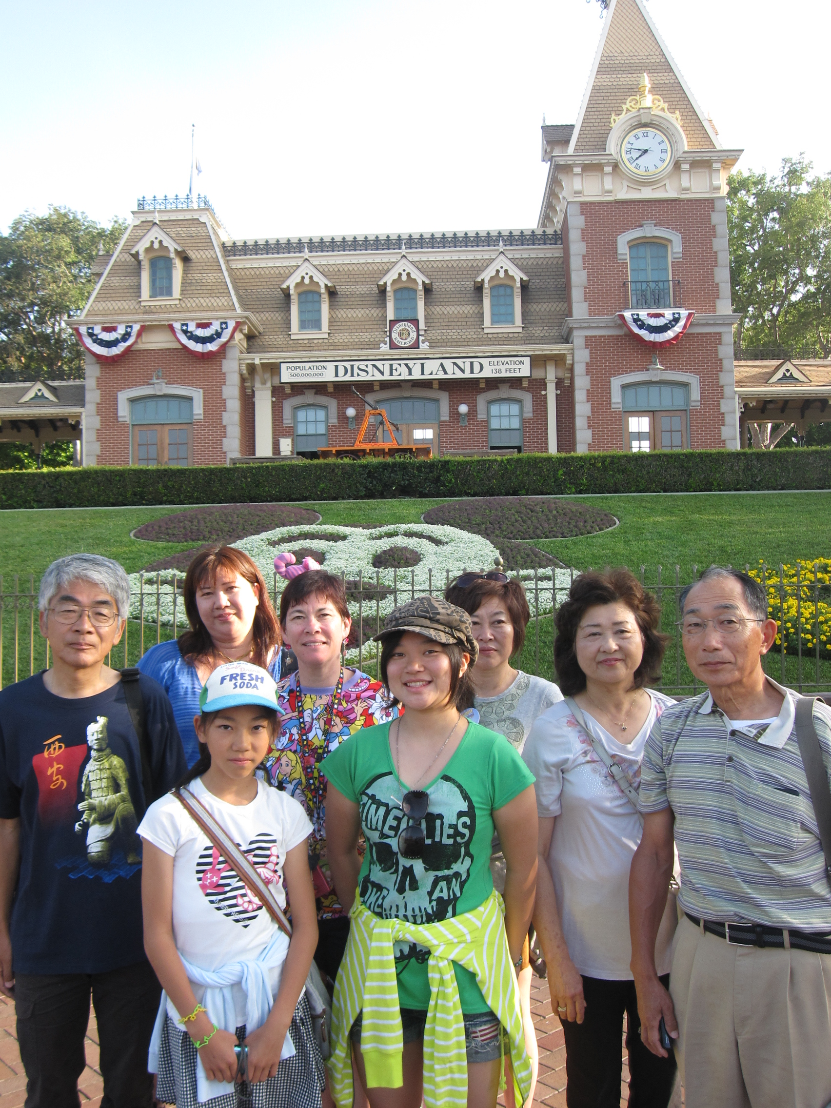 Disney Dream Tour (1).JPG