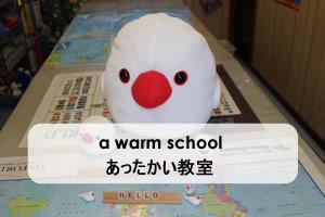 slideshow cover - classroom.jpg