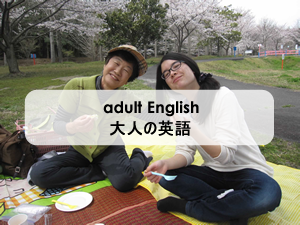 slideshow cover - adults.png