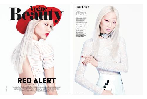 Vogue Beauty | U.S | February 2015