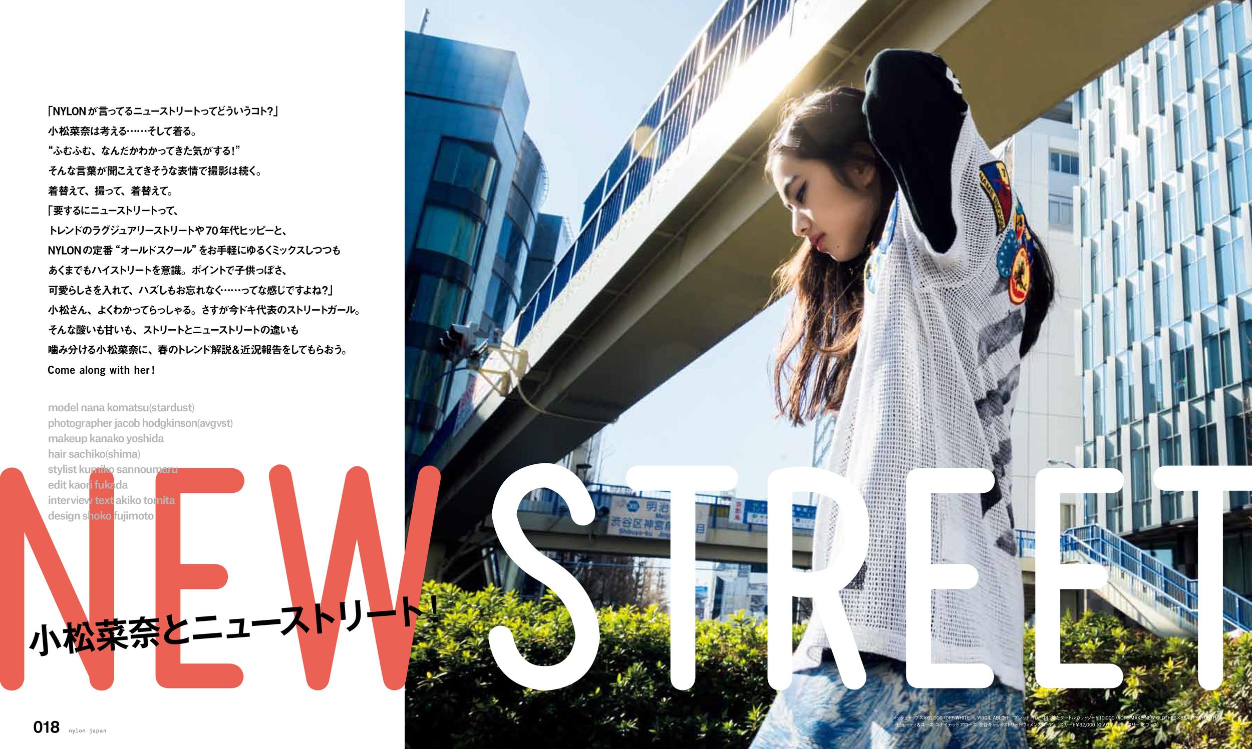 P000-000_NANA _STORY責-1.jpg