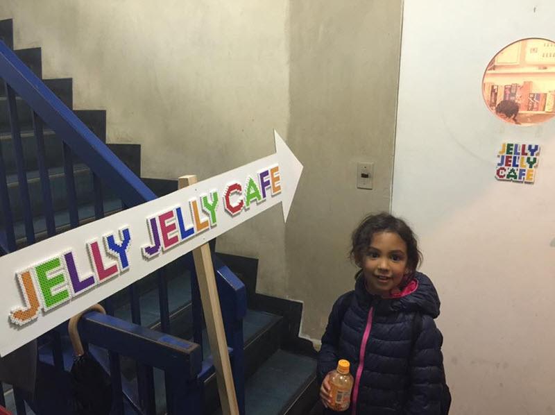 Jelly Jelly Cafe entrance