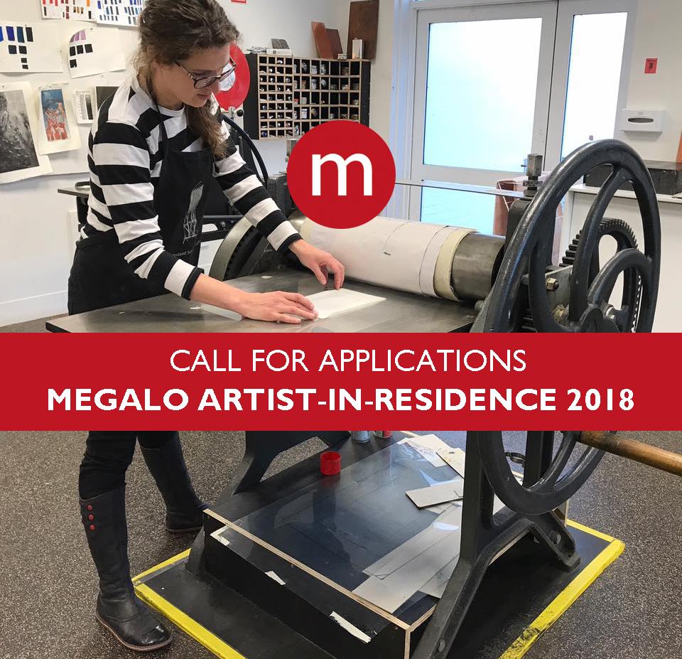 Megalo Residency Promo.jpg