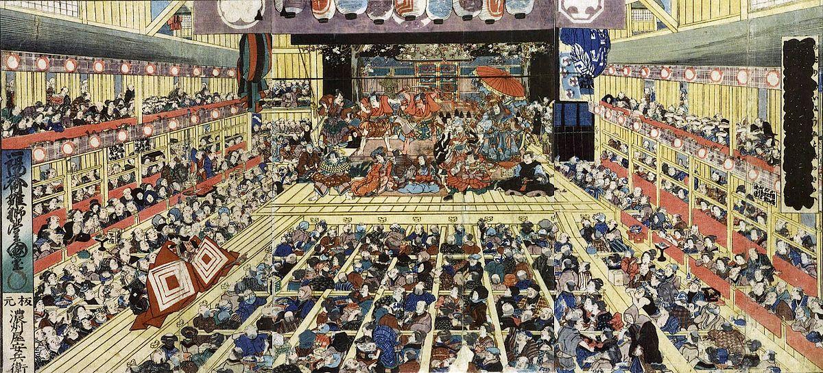 1200px-Odori_Keiyō_Edo-e_no_sakae_by_Toyokuni_III.jpg