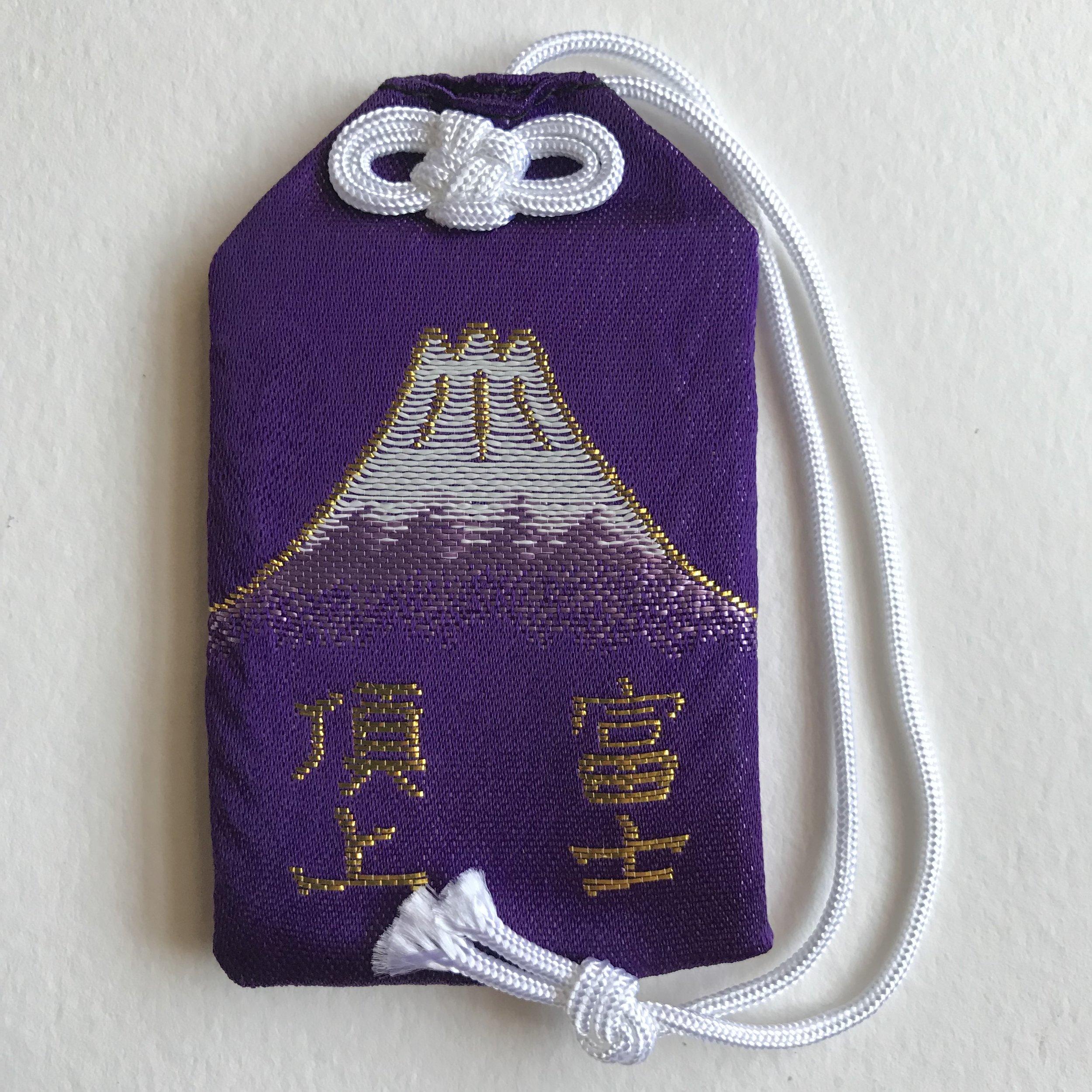 Okumiya Jinja 奥宮神社