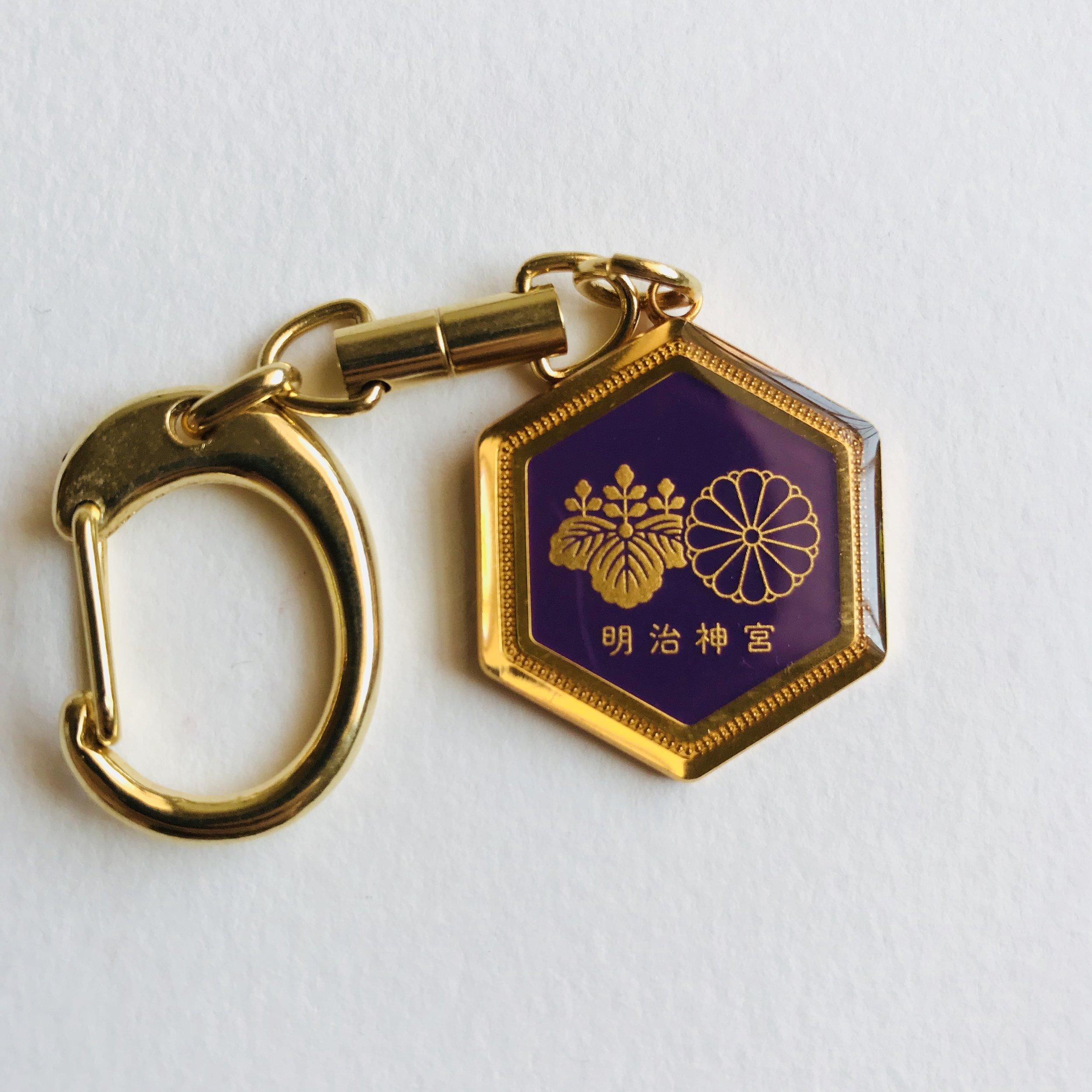 Meiji Jingû 明治神宮