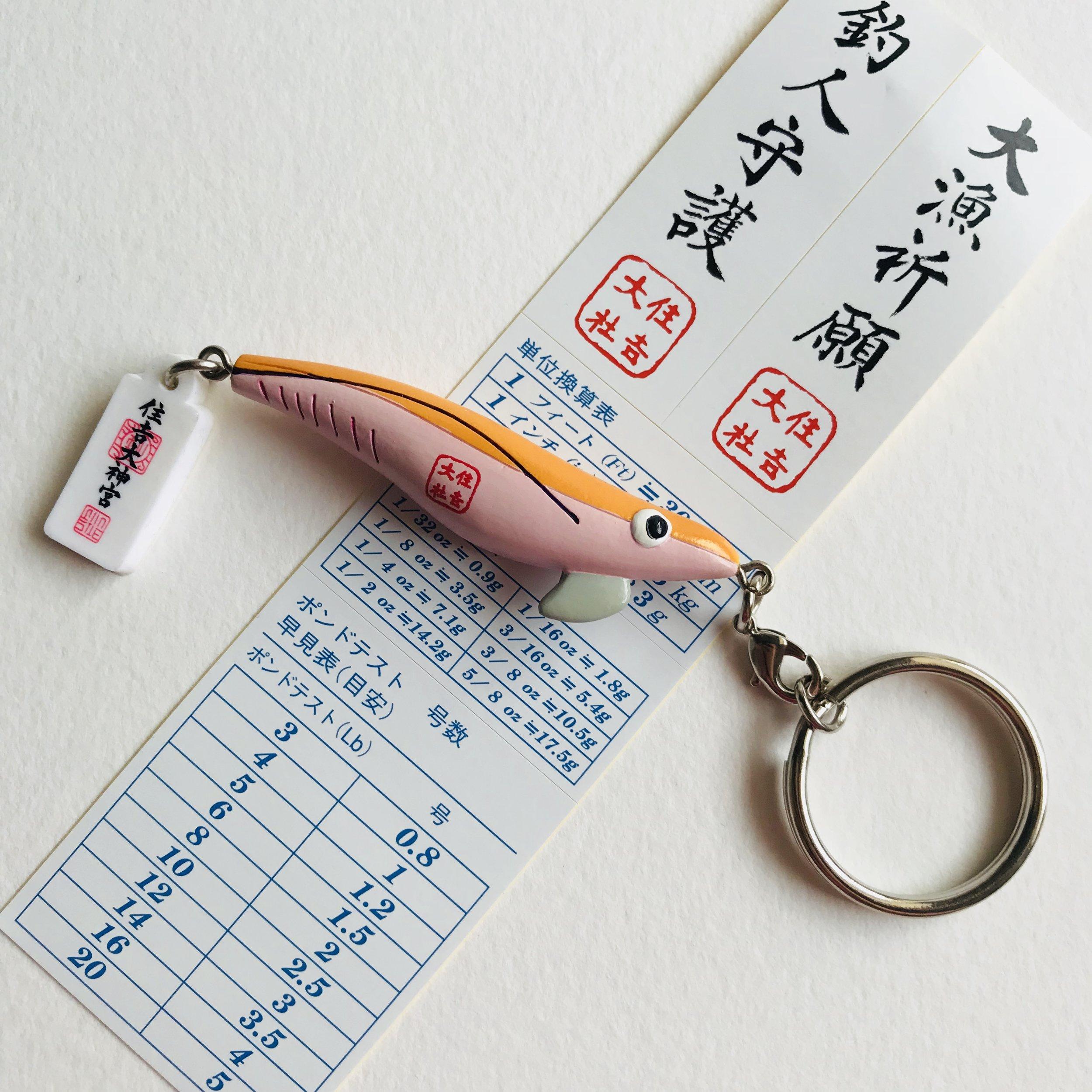 Sumiyoshi Taisha 住吉大社