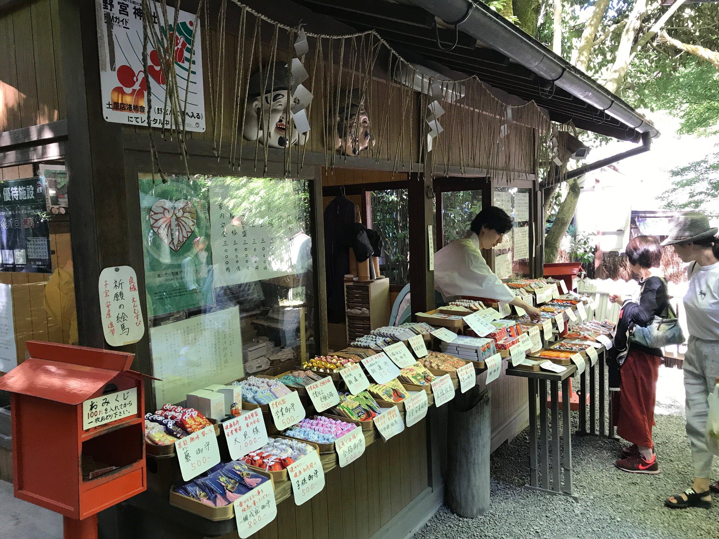 Omamori for sale at Nonomiya Jinja in Arashiyama, Kyoto.