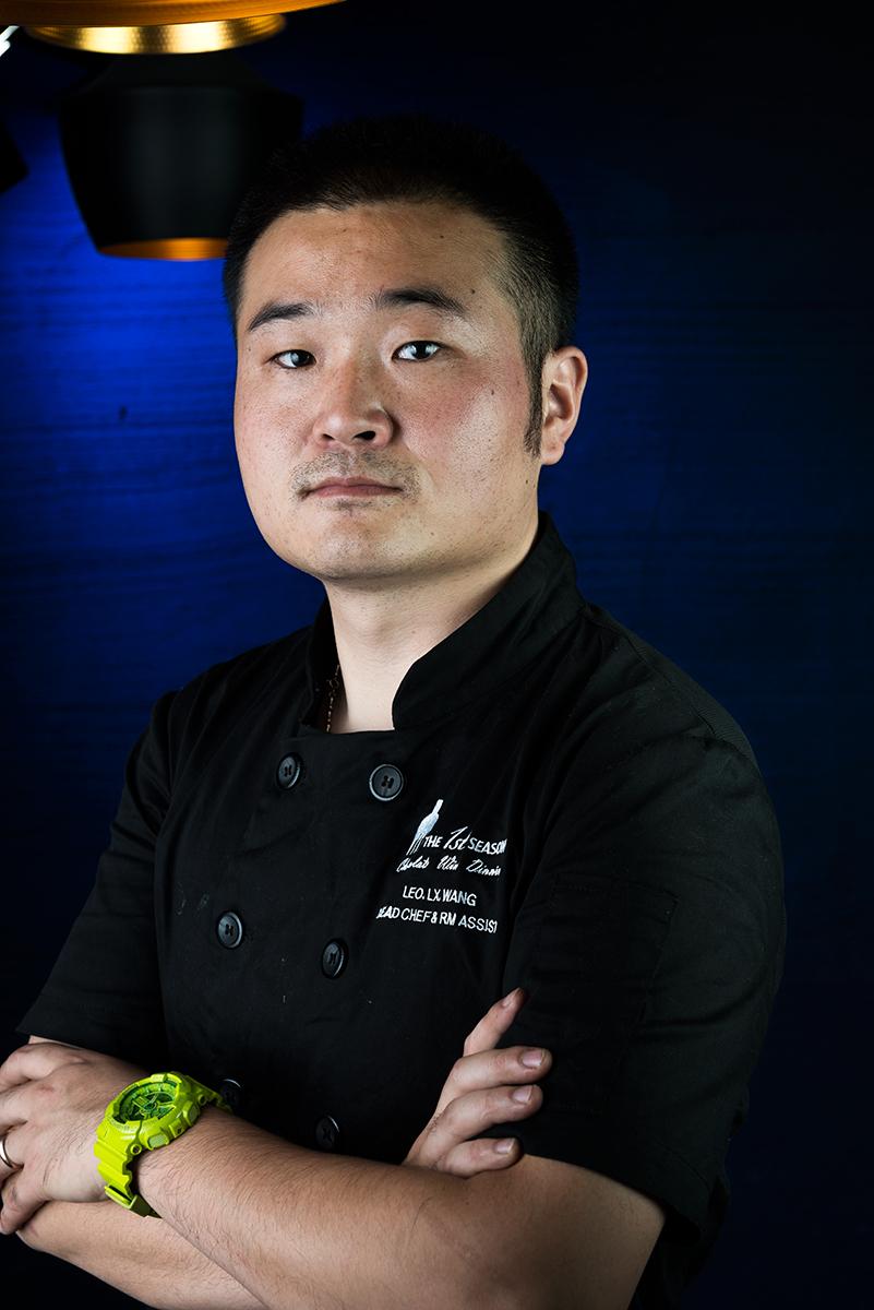 The 1st Season - Chef