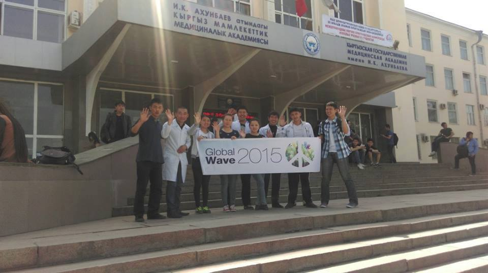 Students of I.K. Akhunbaev Kyrgyz State Medical Academy Wave Goodbye to Nuclear Weapons!