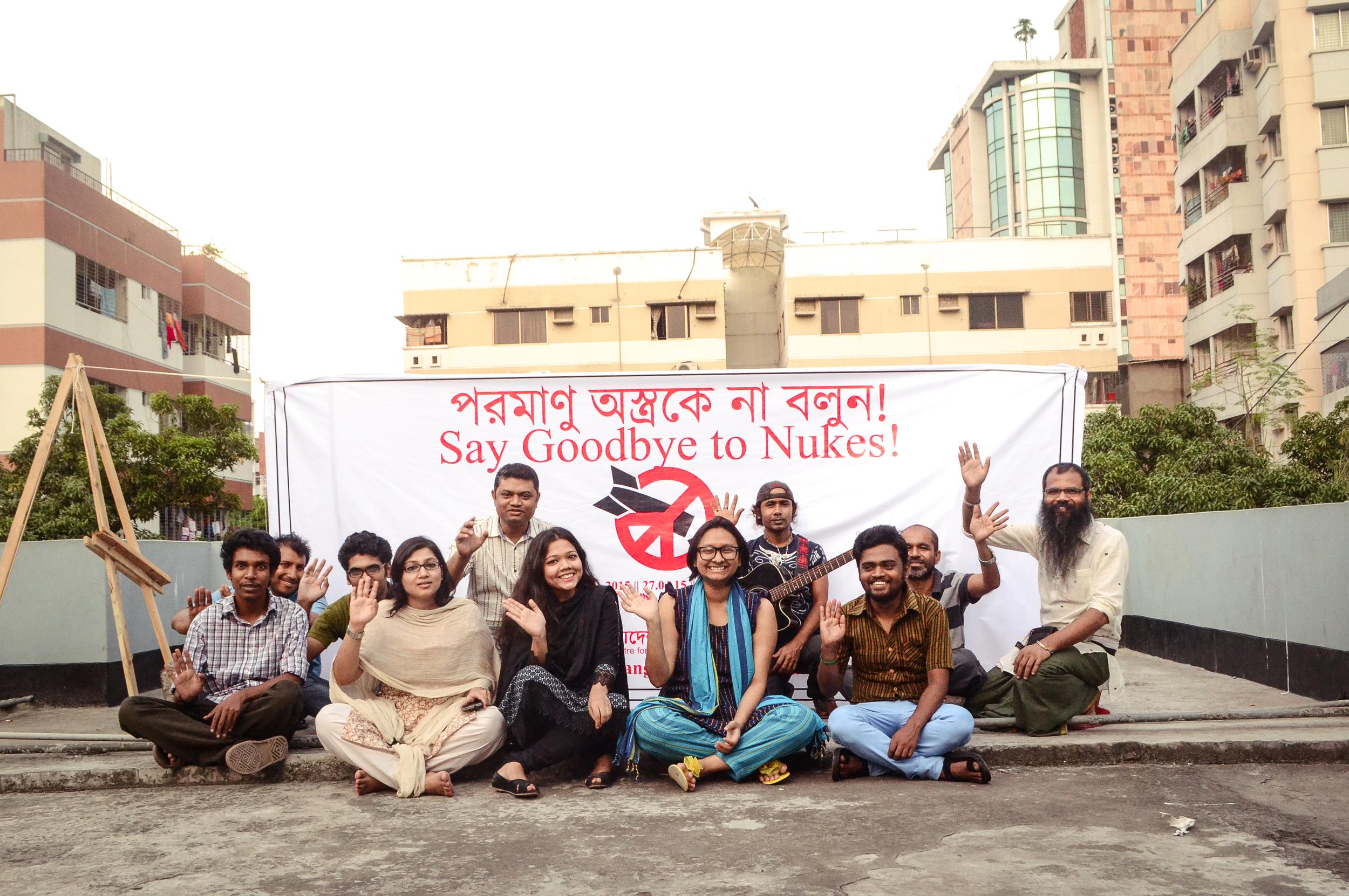 1.Global Wave Dhaka 27 4 2015.jpg