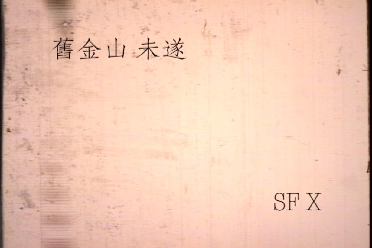 SFX002.png