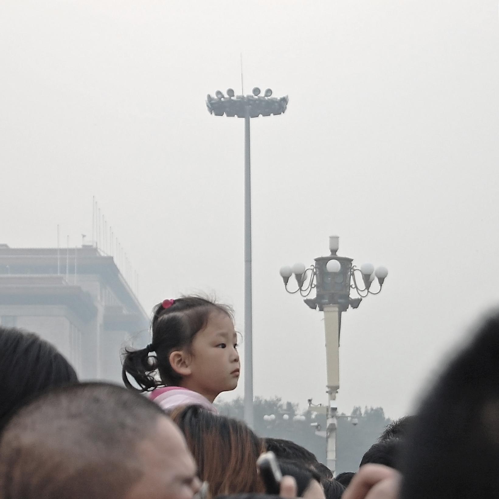 Paza de Tian'anmen, Beijing