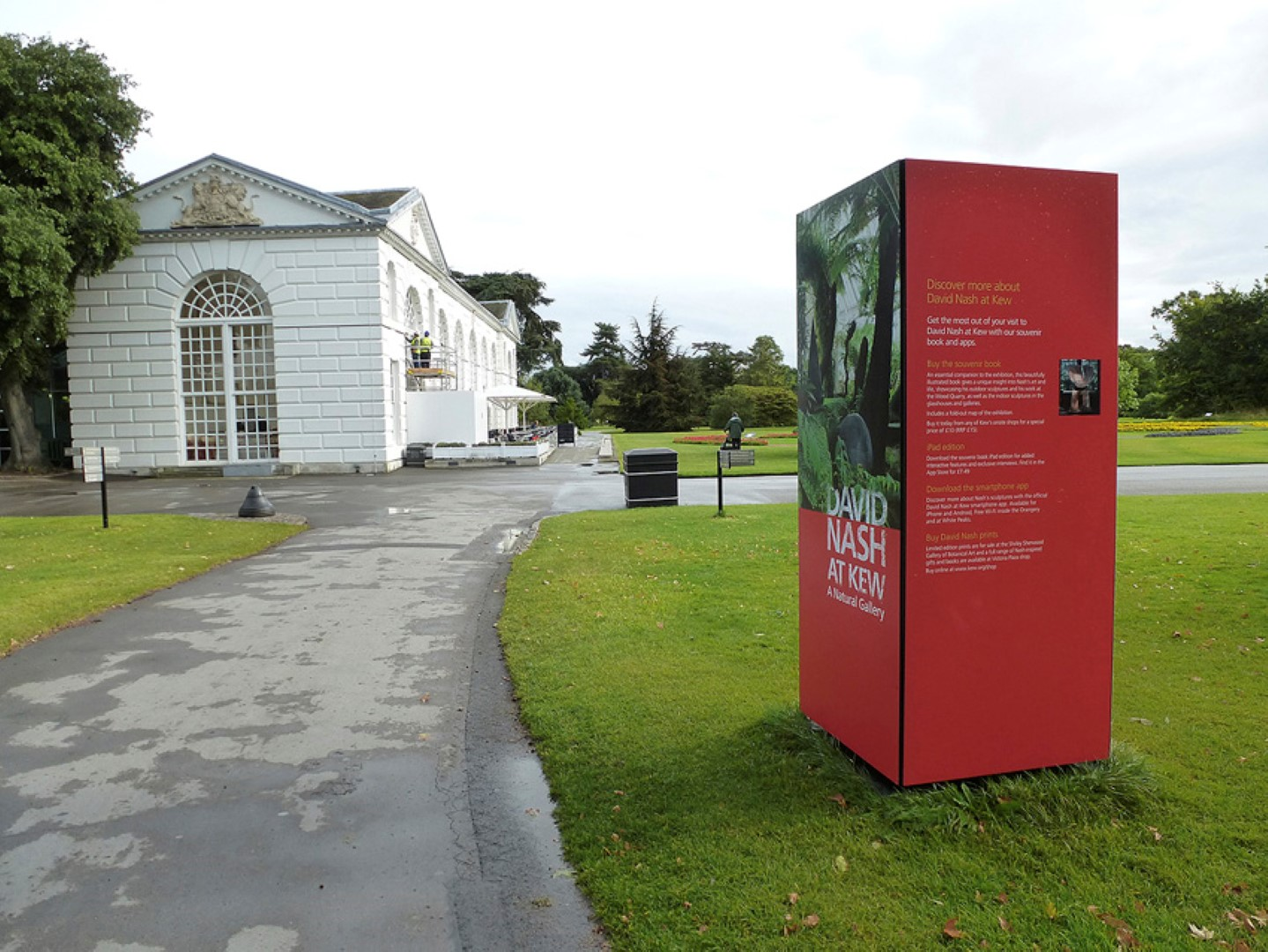 Display Graphics Kew Panels (Large).JPG