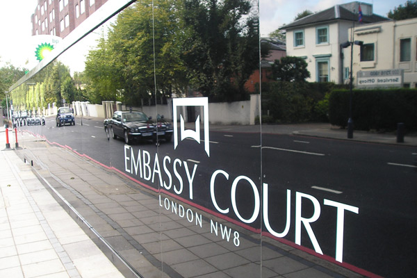 Embassy Court Printed hoarding