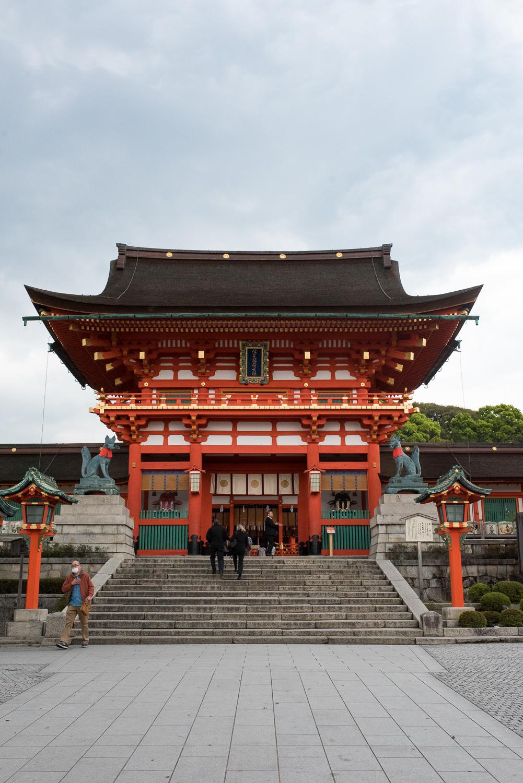 Kyoto-4552.jpg