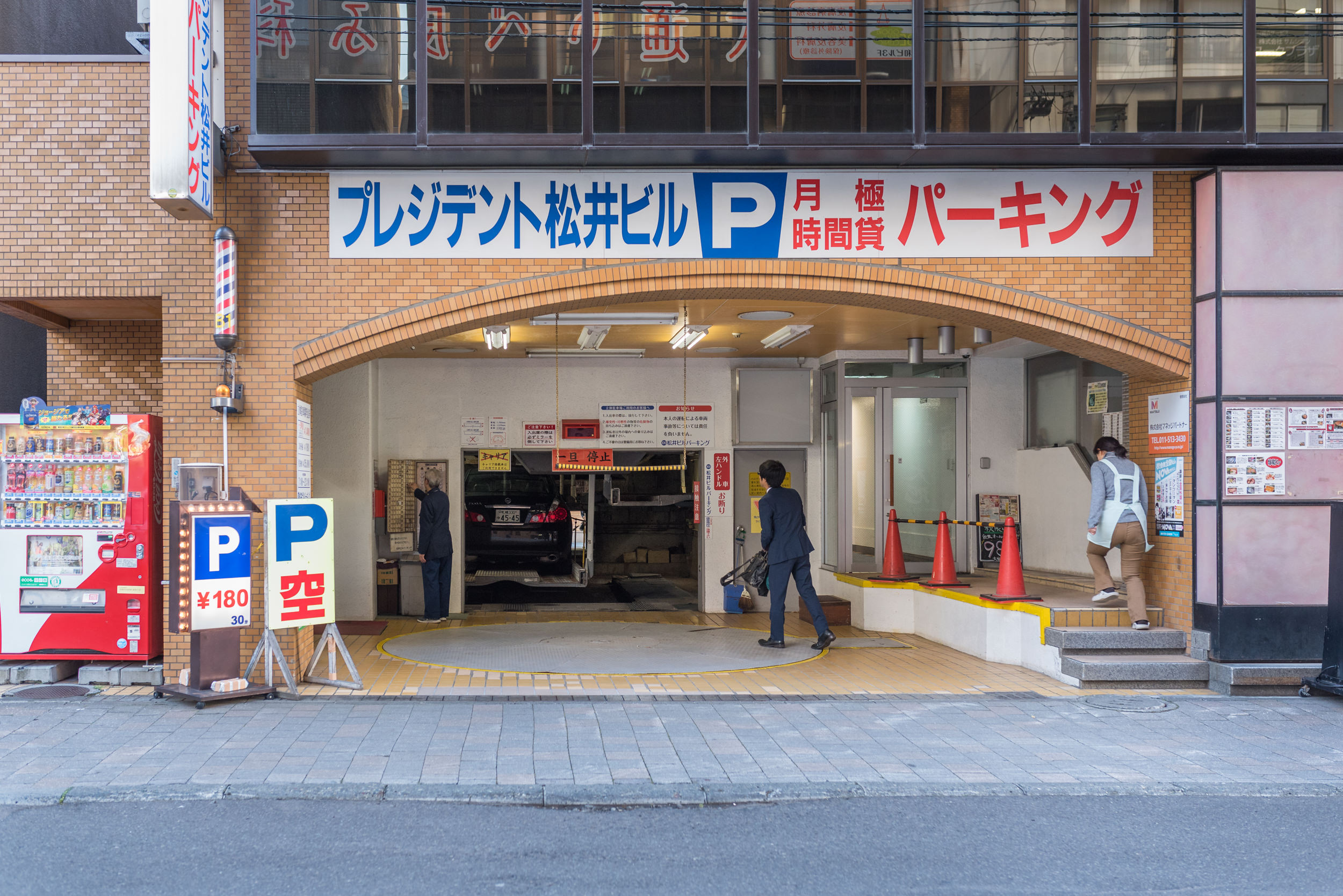 Sapporo Day 1-7909.jpg